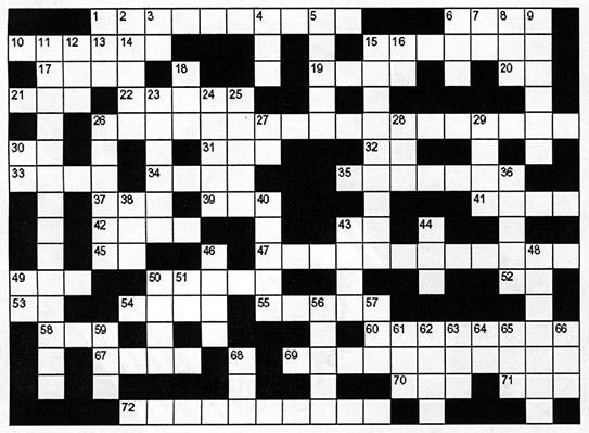 Cameron Weakly Crossword Puzzle
