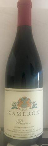 2015 Reserve Dundee Hills Pinot noir label