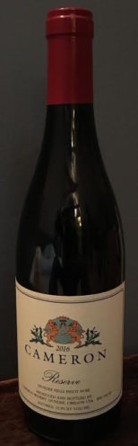 2016 Reserve Dundee Hills Pinot noir label