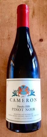 2017 Dundee Hills Pinot noir label
