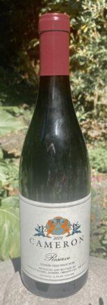 2019 Reserve Dundee Hills Pinot noir label